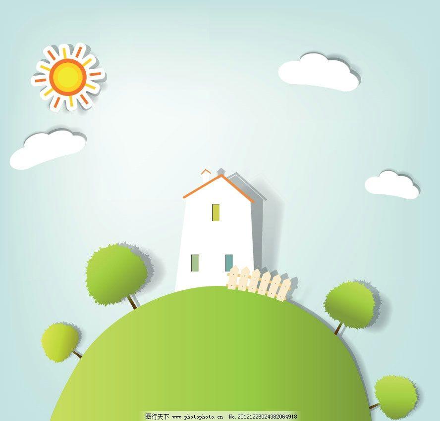 卡通蓝天白云绿色家园图片