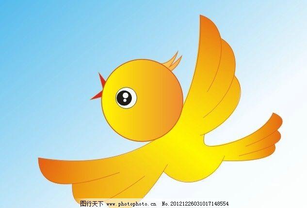 卡通小鸟 黄色小鸟 飞翔的小鸟 可爱小鸟 其他设计 广告设计 矢量 cdr