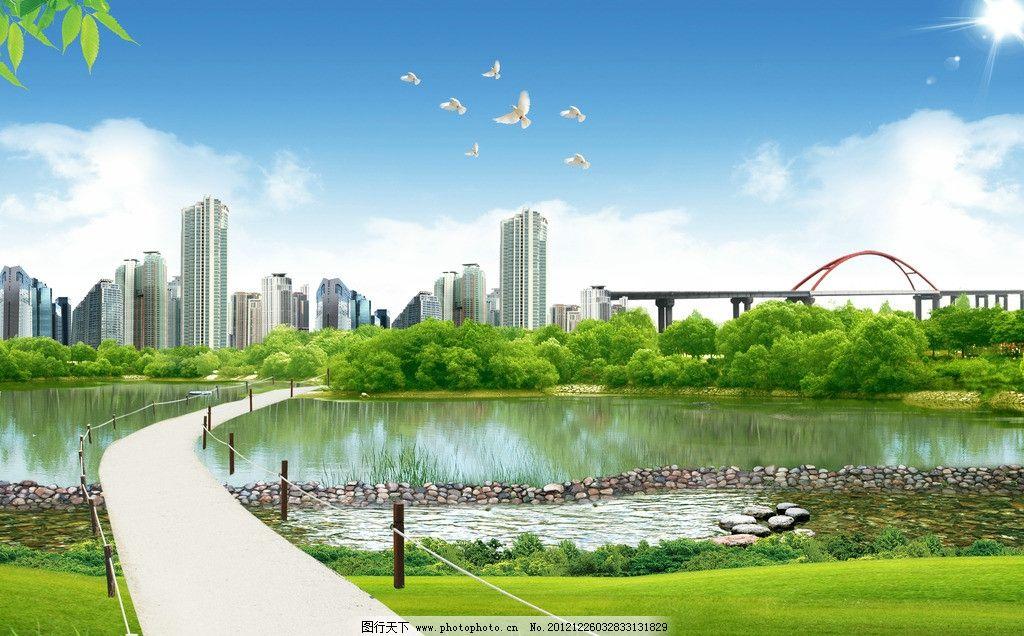 建筑 城市 城镇 蓝天白云 自然风景 风景 蓝天 白云 草 桥 花 花丛 树