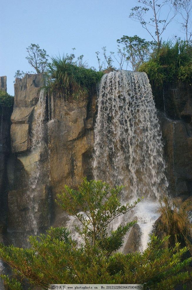 自然风景 树木 天空 远景 大峡谷 湖水 瀑布 山水风景 自然景观 摄影