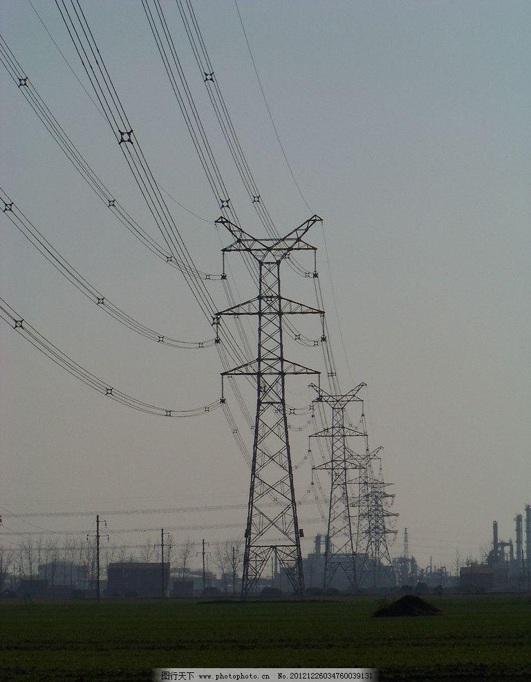 高压输电 高压输电线路