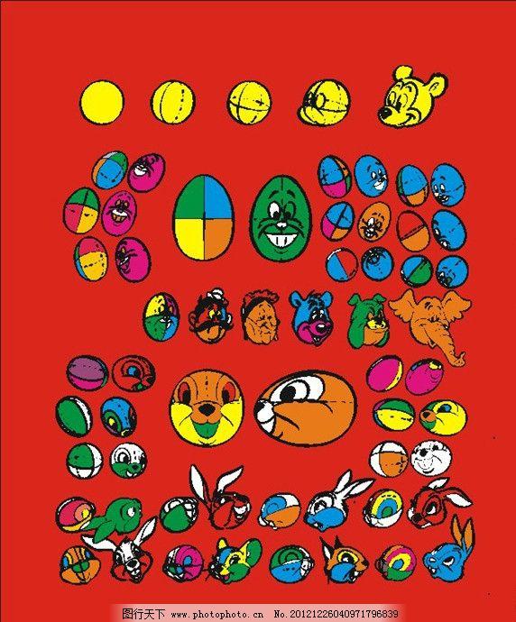 矢量卡通 矢量 卡通 手绘 造型 简笔画 兔子 老鼠 大象 狗 动物 彩色