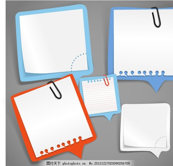 设计图库 标志图标 网页小图标  便签 纸张 书签 标签 钉子 便贴纸