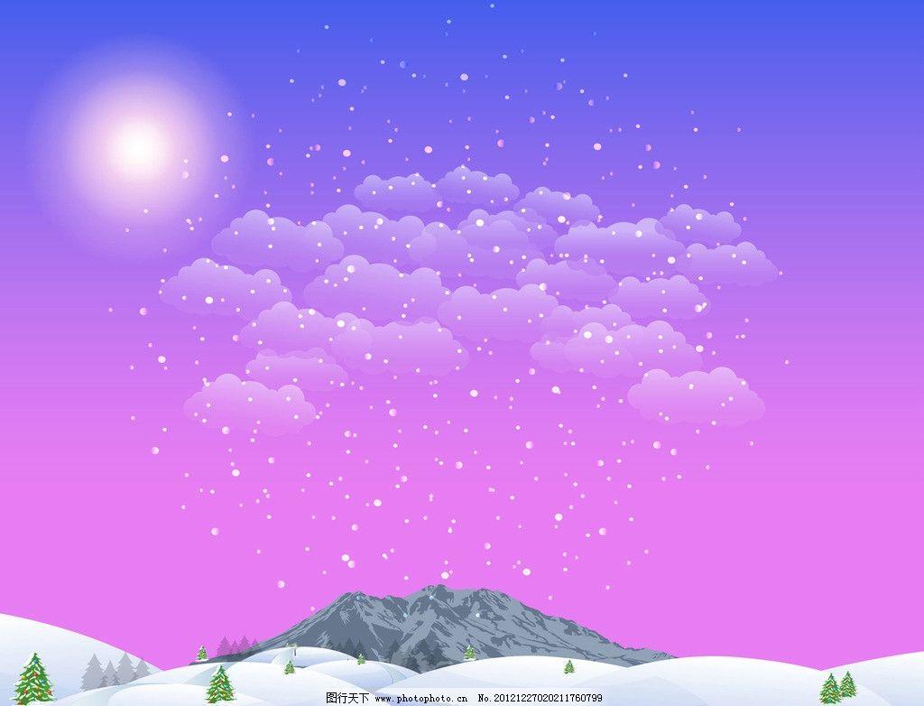 紫色 紫色背景 云朵 云层 卡通 梦幻 河流 圣诞树 高山 冬天 雪地图片
