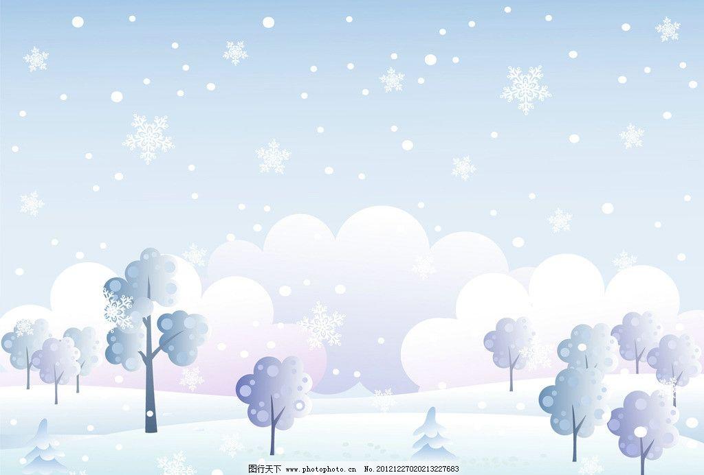 冬天背景圖片 天背景圖片
