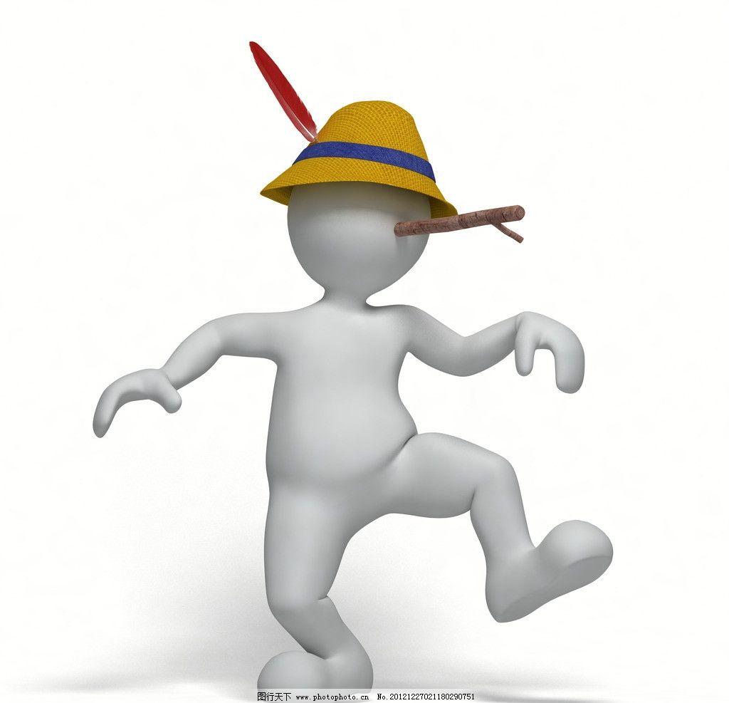 舞蹈表演 舞蹈 匹诺曹 太阳帽 吸烟 手舞足蹈 3d小人 白色小人 3d人物