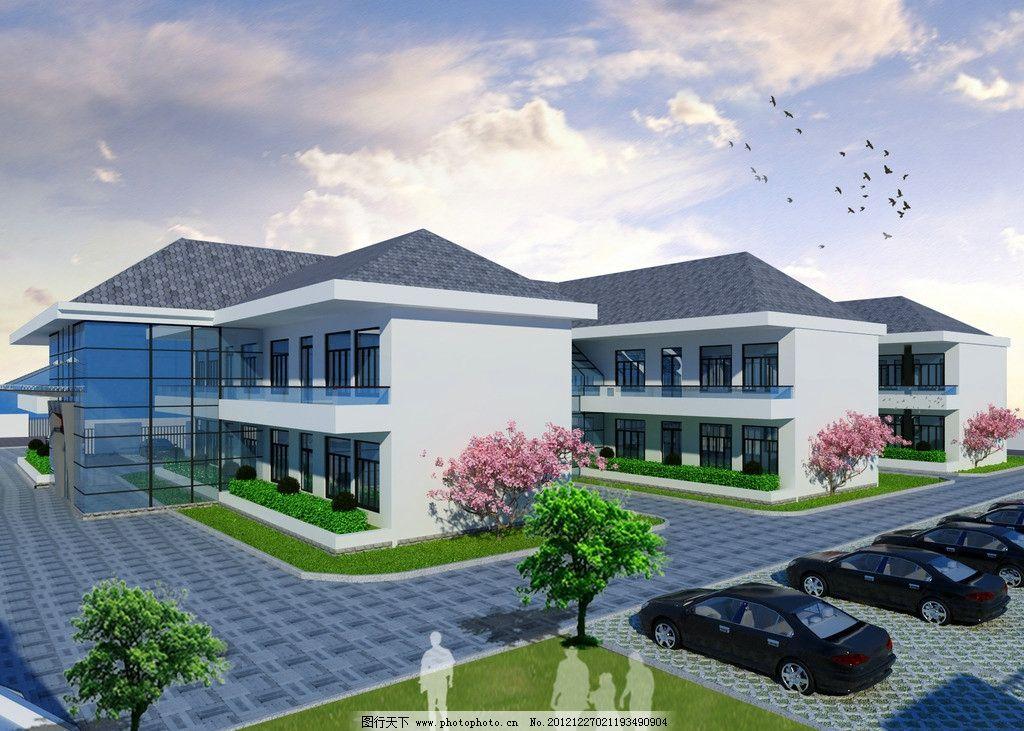 中科院外立面效果图 建筑外立面 3d渲染 中科院 办公楼 外立面效果图
