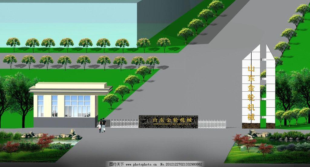 大门效果图 规划厂区 建筑模型 鸟瞰规划 室外模型 3d设计模型 源文件