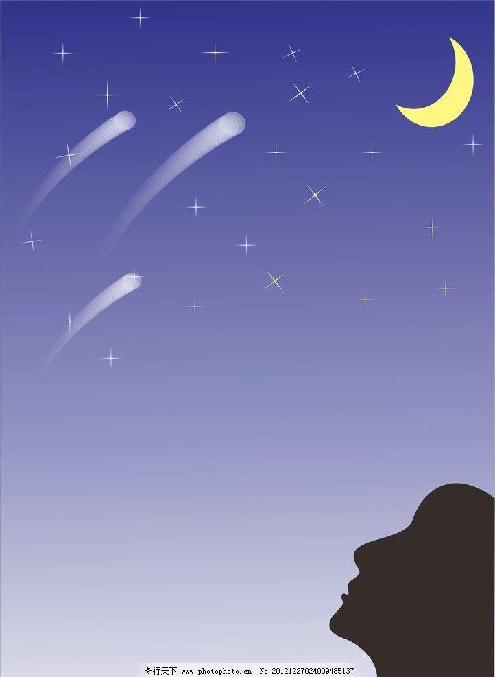 抑望图片,星星 黑夜 天空 月亮 弯月 流星 自然风景
