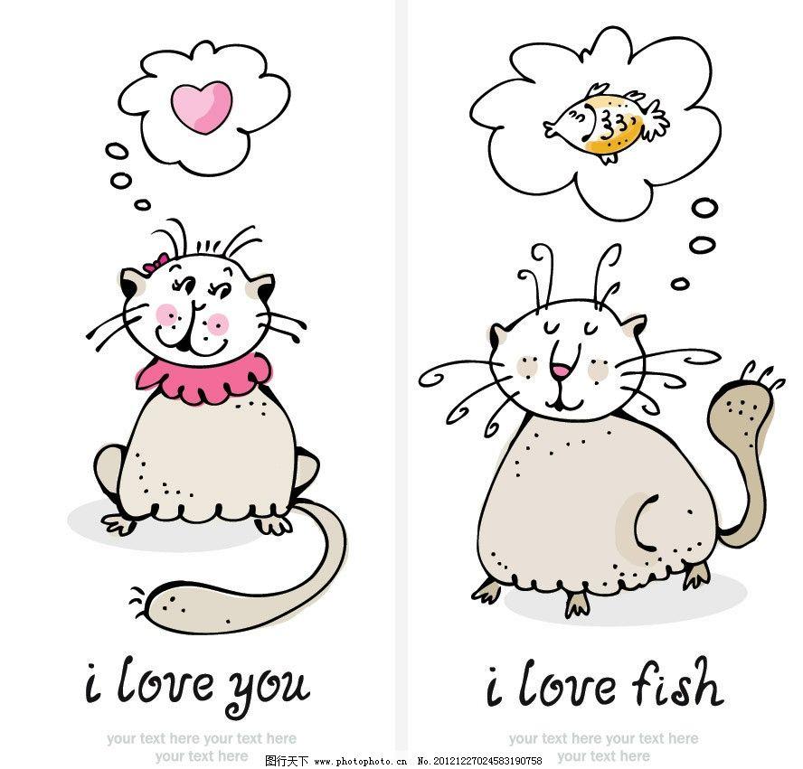 可爱小猫表情 可爱 小猫