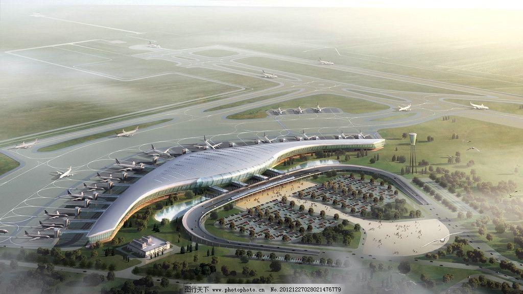飞机场图片_建筑设计_环境设计