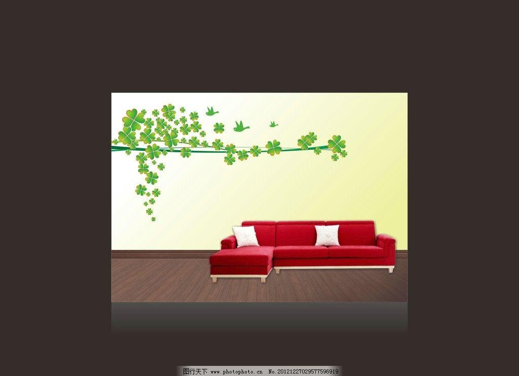 花纹 墙绘 四叶草 植物图片