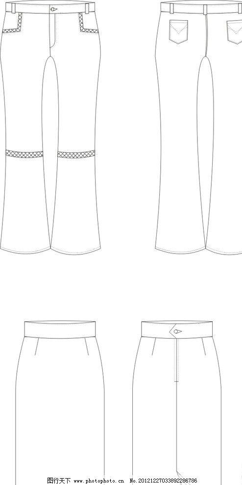 设计图库 其他 其他图片素材  女式裤子 西裙 女裤 西裤 裙子 裤子