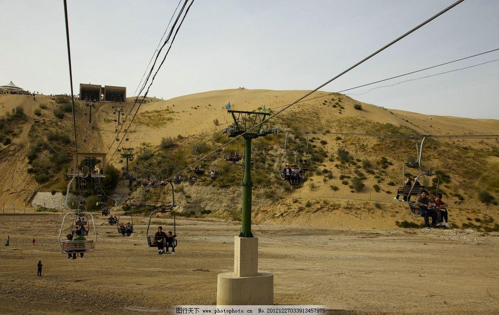 内蒙古响沙湾沙漠旅游景区的索道 内蒙古 鄂尔多斯市 达拉特旗 响沙湾