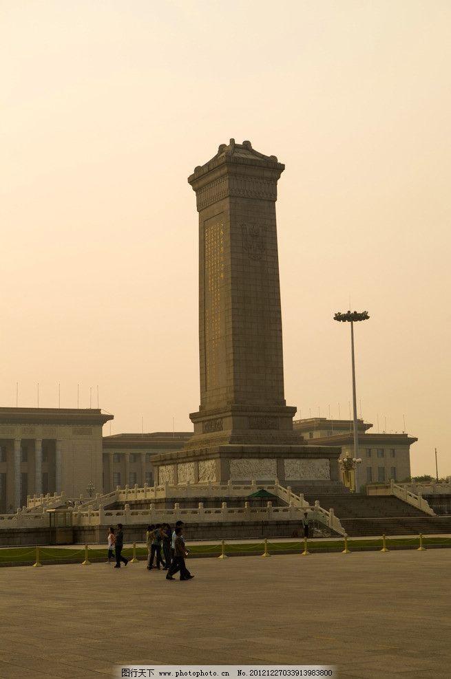 人民英雄纪念碑 纪念碑 北京 天安门广场 现代建筑 摄影 旅游 标志