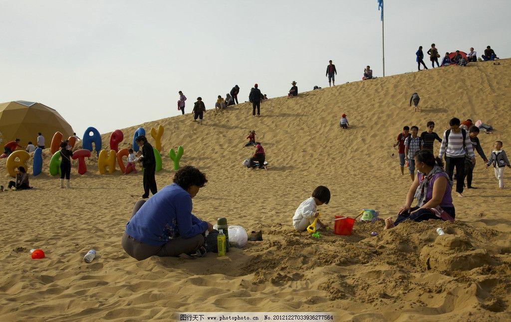 内蒙古响沙湾沙漠旅游景区的游人们 内蒙古 鄂尔多斯市 达拉特旗 响沙