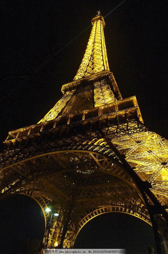 埃菲尔铁塔 旅游 风景