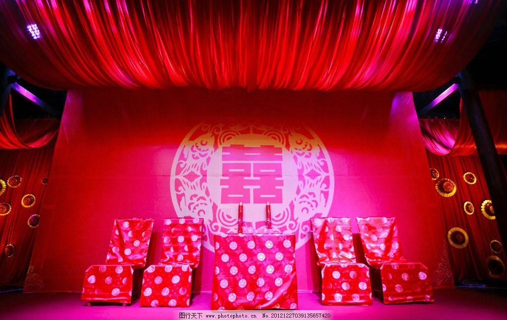 中式婚礼场景布置图片图片