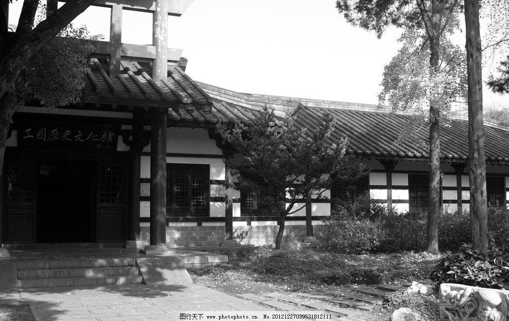 古老的房子 古代房子 古老房子 老房子 黑白照 老照片 怀旧图片 园林