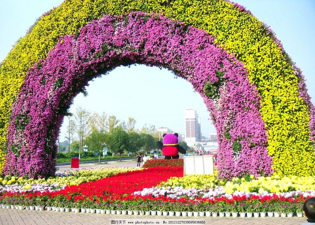 长沙市动物园风景图片