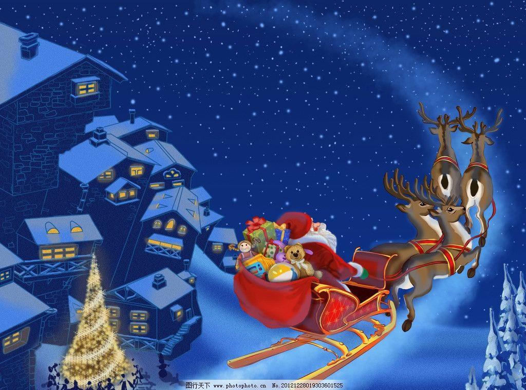 圣诞 蓝色 圣诞老人 背影 圣诞树 人群 卡通 麋鹿 雪鹿 雪车 礼盒