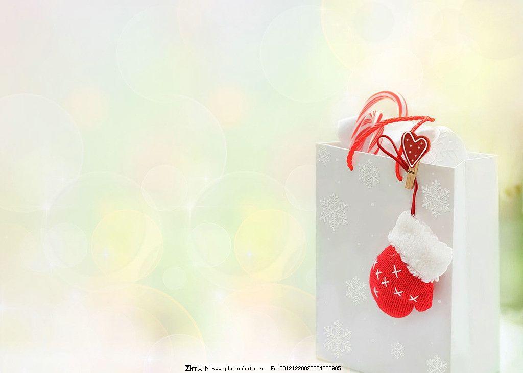 圣诞礼物 唯美 梦幻 浪漫 手套 夹子 爱心 心形 雪花 袋子 盒子 壁纸