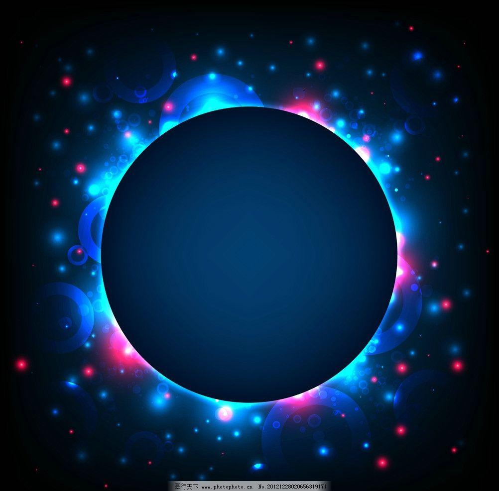 星空圆形边框素材