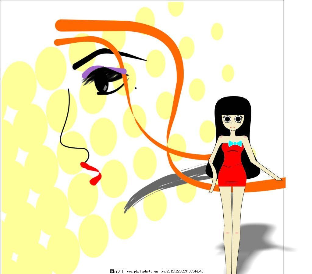 卡通美女 矢量美女 女孩 手绘 妇女女性 矢量人物