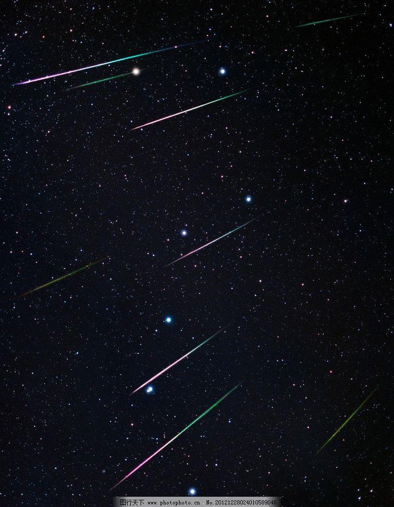 流星雨图片