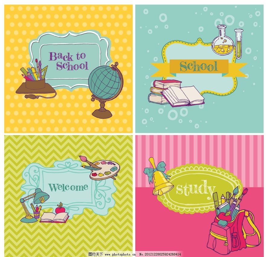 开学返校学生用品背景 卡通 可爱 卡片 地球仪 画笔 学士帽 课本 书本