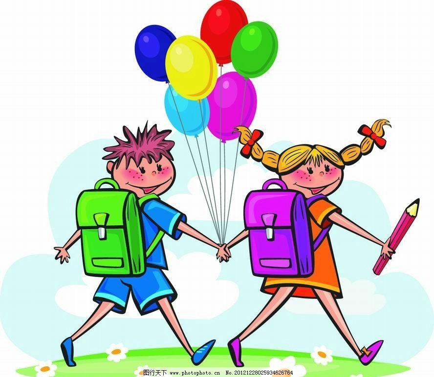 卡通 小学生 彩球 草地 鲜花 书包 时尚 梦幻 可爱 背景 矢量 学校