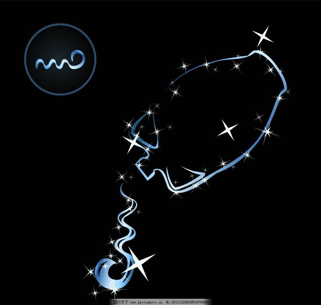 12星座 水瓶座 十二星座 十二星座图标 国外生肖 广告设计矢量素材
