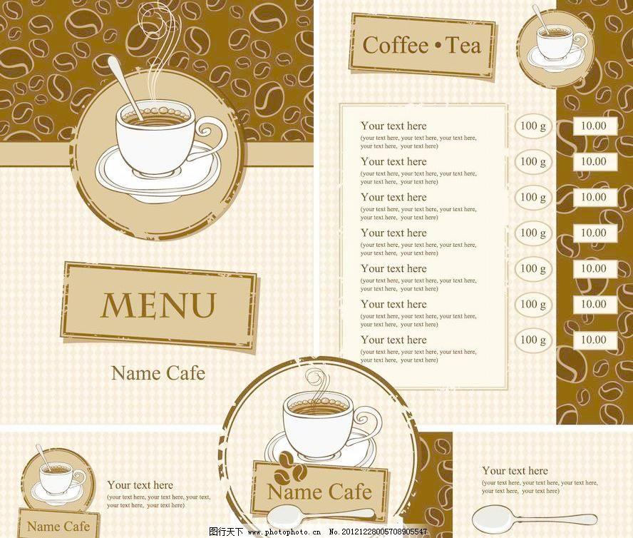 咖啡 咖啡豆 咖啡色 菜单      时尚 潮流 梦幻 装饰 设计 手绘 背景