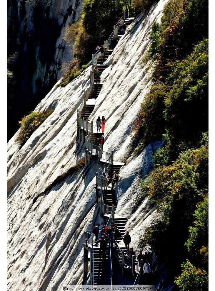 华山风光图片