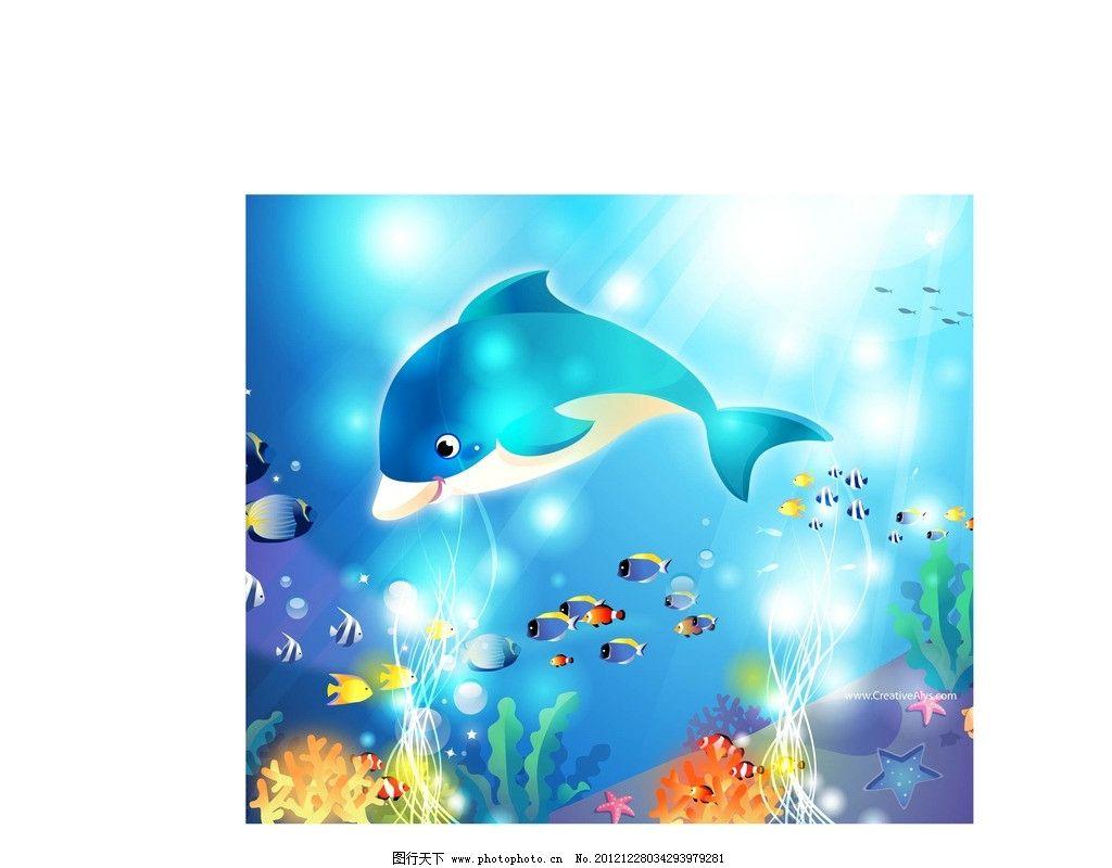 海洋生物 海豚 水 海底 动物 水生动物 小鱼 海草 珊瑚 矢量
