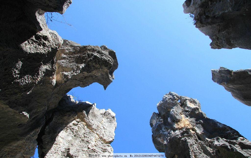 泰山聚顶 云南 石林 石头 蓝天 险峻 旅游 自然风景 自然景观 摄影