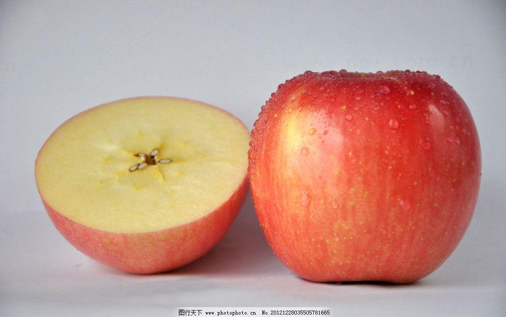 苹果 红富士 横切面 切开的苹果 水果 红苹果 青苹果 健康水果图片