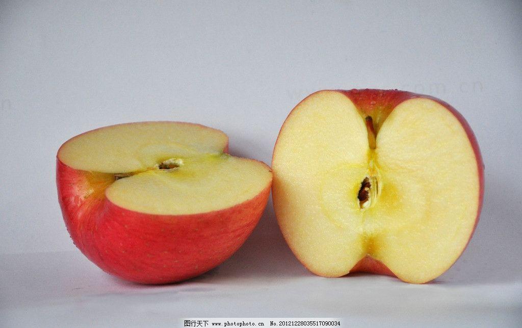 苹果 红富士 纵切面 切开的苹果 红苹果 青苹果 健康水果 美味水果图片
