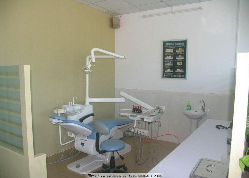 牙科诊所装修ct室设计