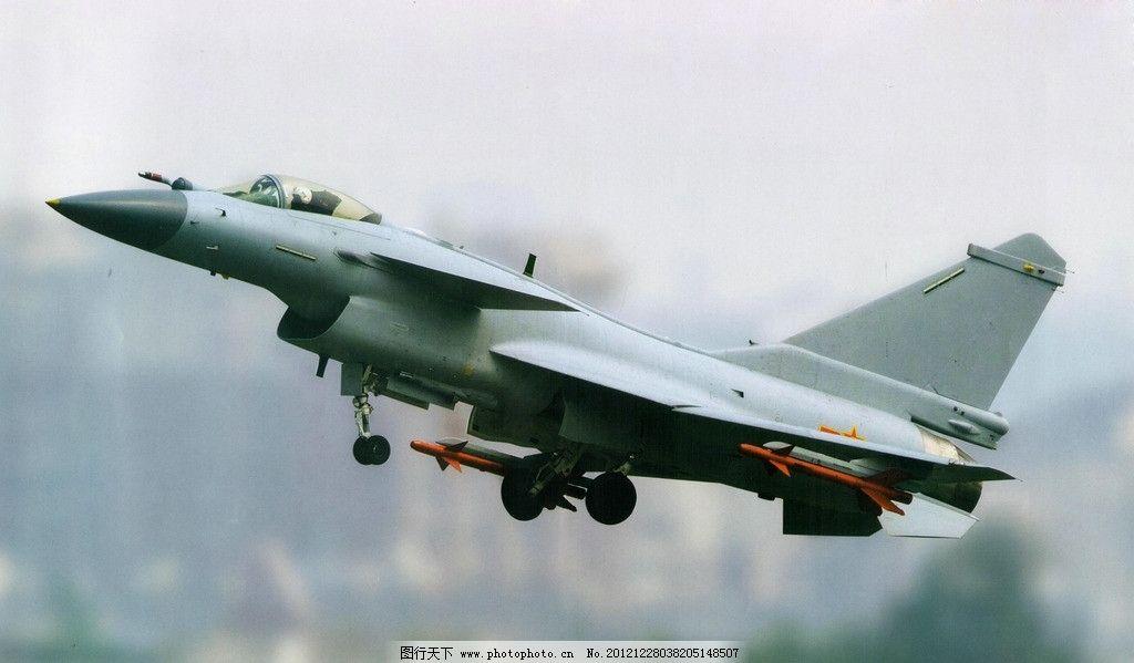 歼10战斗机 三代飞机 飞行员 解放军 空袭 导弹 喷气式 中国