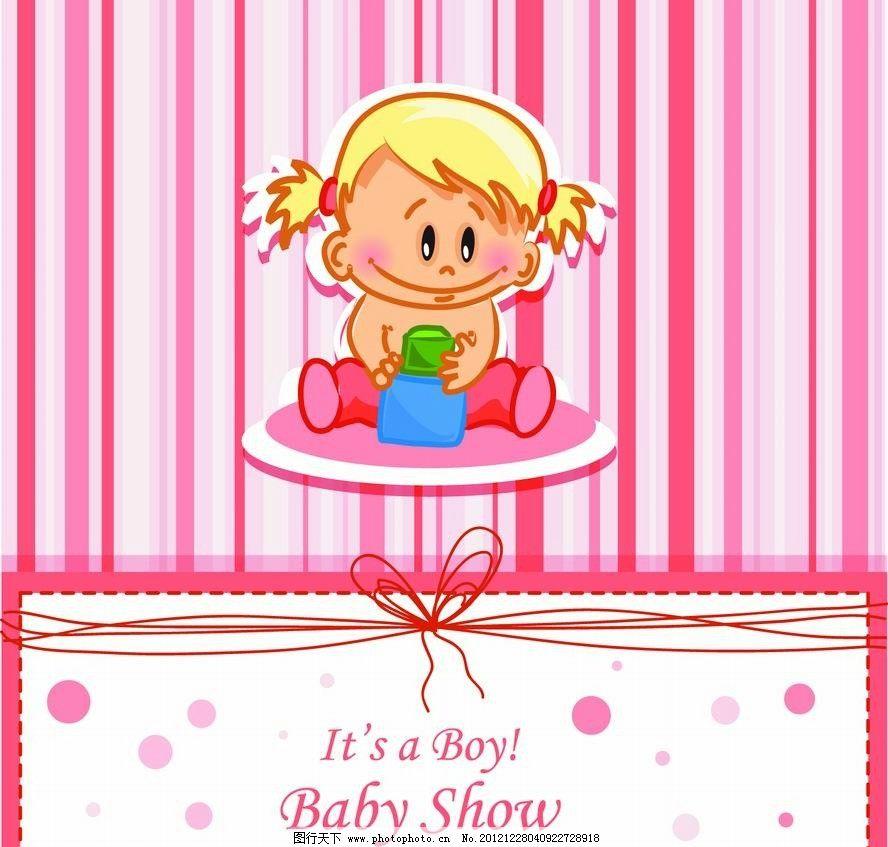 卡通女婴贺卡 卡通 婴儿 女婴 宝宝 粉色 线条 花纹 花朵 蝴蝶结 边框
