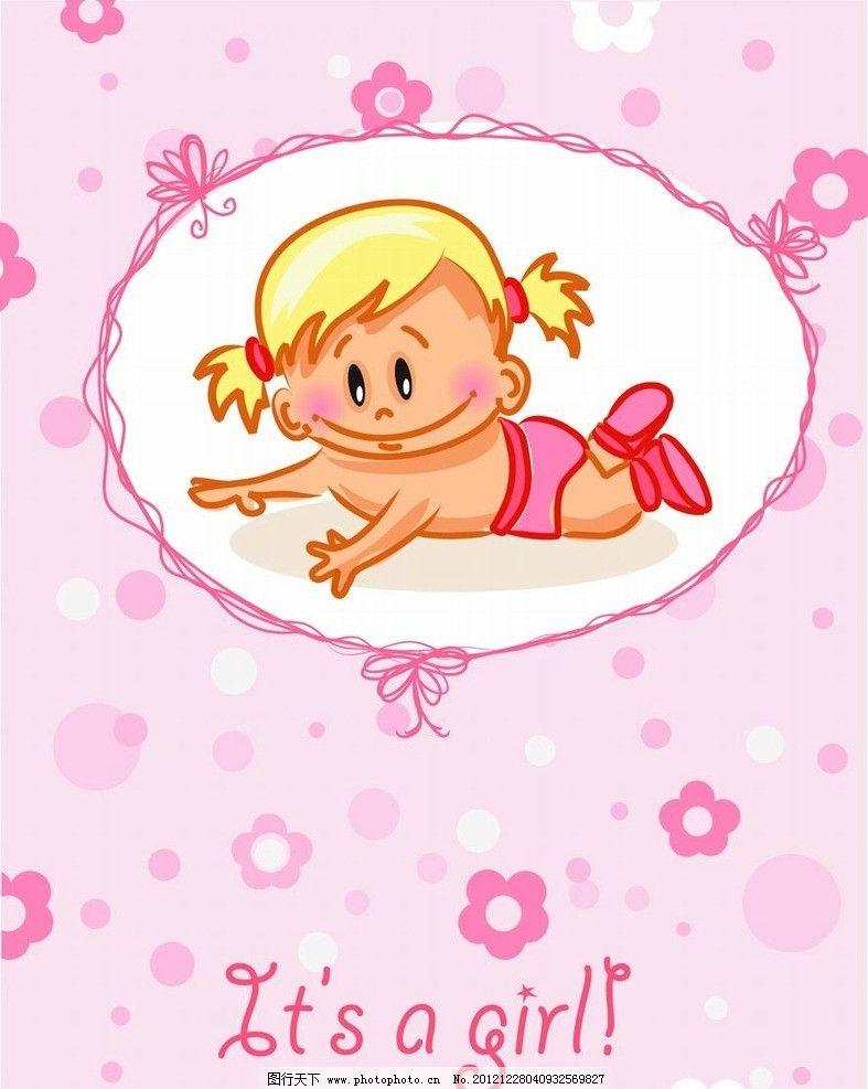 女婴贺卡 卡通 婴儿 女婴 宝宝 粉色 花纹 花朵 幼儿 宝贝 可爱 手绘