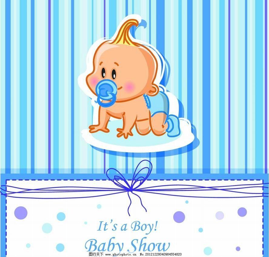 可爱婴儿宝宝贺卡图片