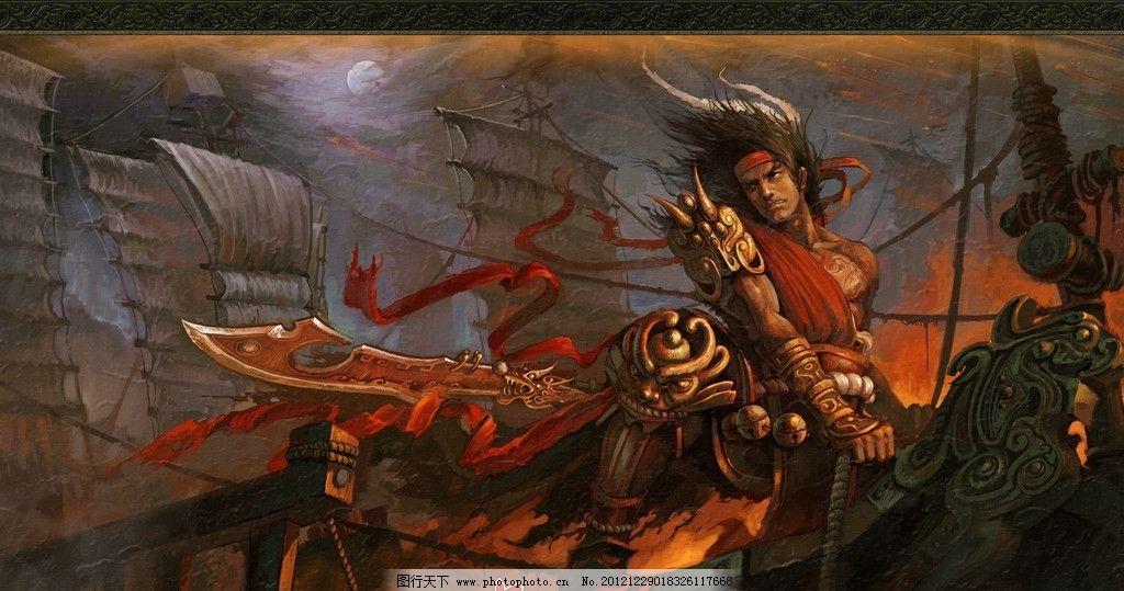 虎卫传奇游戏赤壁图片