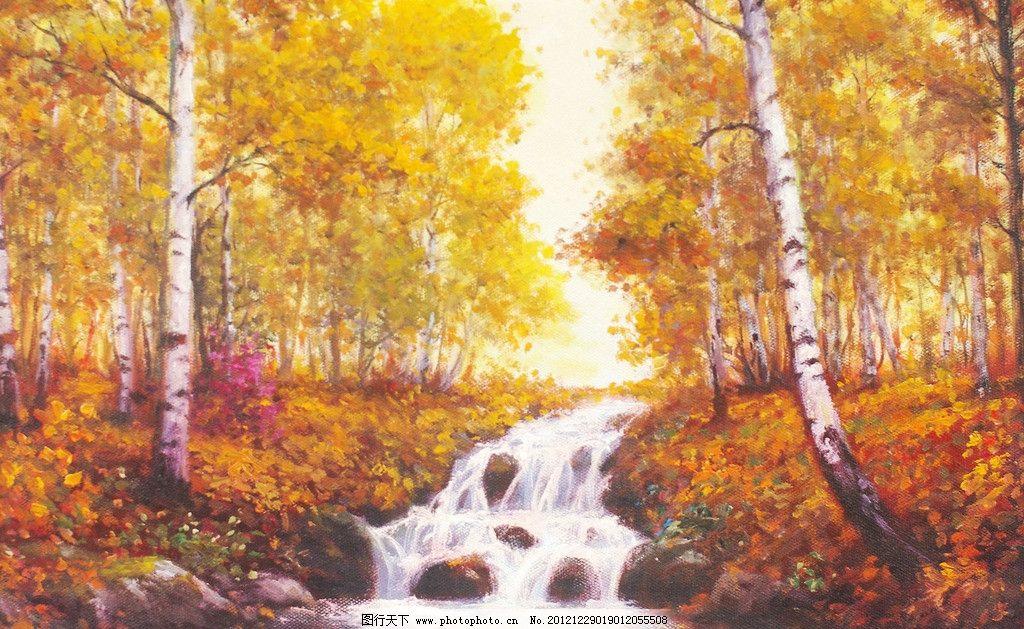风景油画 树木 花草 石头