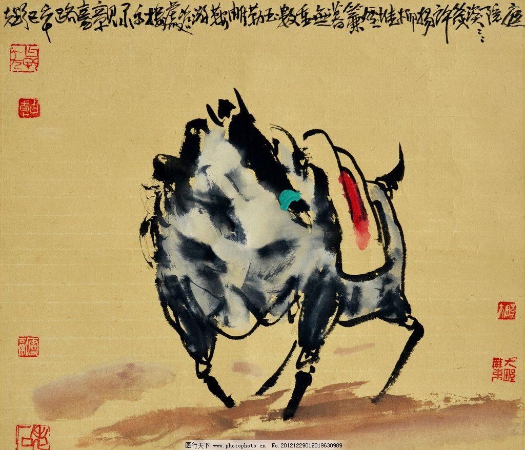 前程 美术 中国画 水墨画 动物画 马 国画马 奔腾 国画艺术