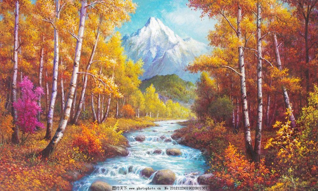 风景油画 远山 水 蓝天 树木 花草 冰山 小河 红树林 树林