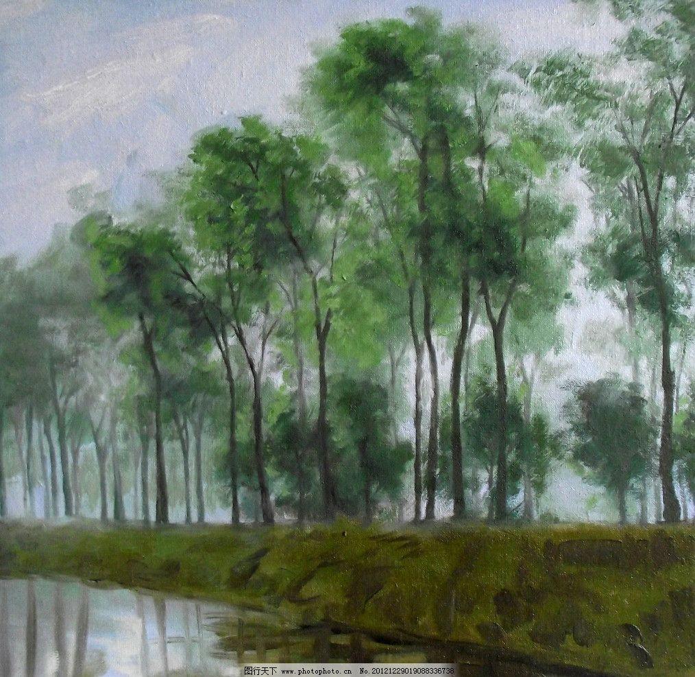 风景油画 绿树 花草 河水 蓝天 绘画书法 文化艺术 设计 72dpi jpg