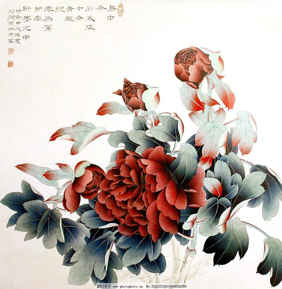 牡丹图图片,美术 中国画 工笔画 花木 花朵 牡丹画-图图片