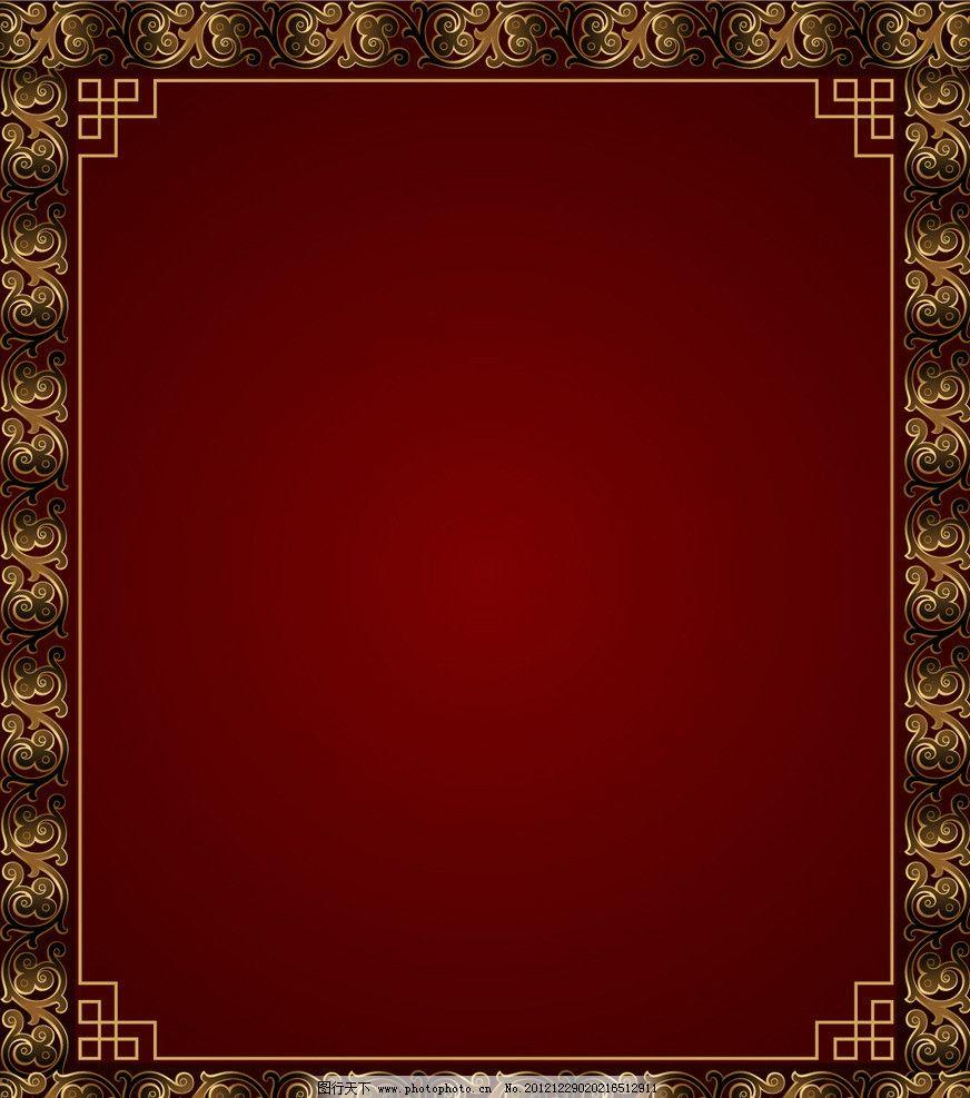 ppt 背景 背景图片 壁纸 边框 模板 设计 相框 872_987